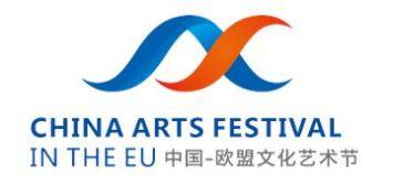 china-arts-fstival