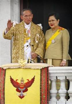 Thailand King's  Day