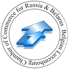 The Eurasian Economic Union. A conference of the CCBLR #Brussels #eeu#beci #Russia