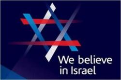 Supporters of Israel gather on Sunday in London for the 'We Believe in Israel' Conference