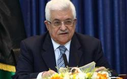 Palestine formally joined International Criminal Court #Palestine #ICC #politics