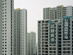 Increasing in China's home prices #China #realestate #economics