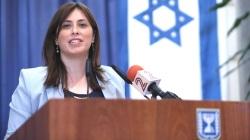EU has to stop financing NGOs that support boycotts againt Israel ! #eu #israel#ec