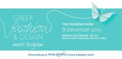 Greek Fashion and Design meets Belgium #greek #bruxelles #fashion #design#show