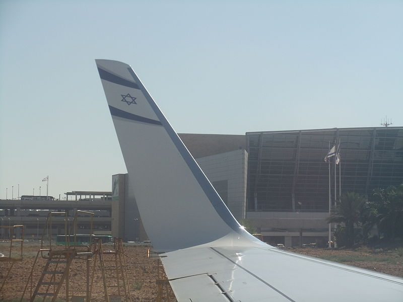 800px-Ben_Gurion_Airport_EL_AL_FLIGHT