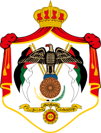 THE HASHEMITE KINGDOM OFJORDAN