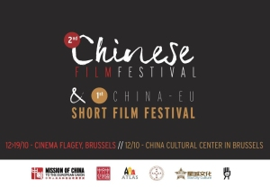 china-chinese-film-festival
