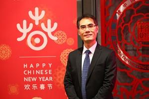 YAN Zhenquan, Director
