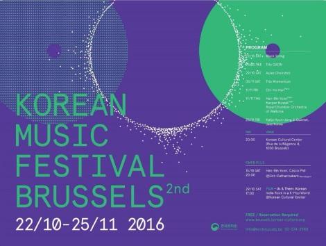 2nd KOREAN MUSICFESTIVAL
