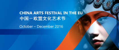 THE CHINA ARTS FESTIVAL IN THE EU.