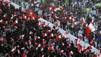 EU opposes Bahrainexecutions